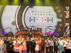 """""""Different, Not Less"""" Musical by Fu Hong Society"""