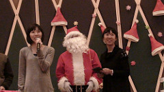 Santa Present Prizes