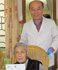 Rtn Michael Chan and patient