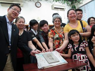 Fu Hong Visit