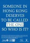 THE ONE HK ENG ad