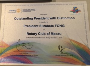 Outstanding President with Distinction