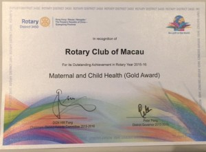 Gold Award for Outstanding Achievement in Rotary