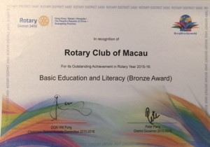 Bronze Award for Education and Literacy